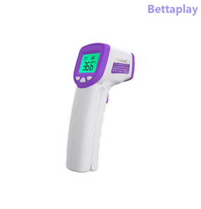 Wholesale Indoor Playground Precise Forehead/Body Thermometer Temperature Gun